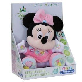 Clementoni - Интерактивна играчка Mickey Mouse