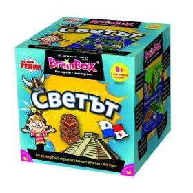 Brain Box Игрален комплект *Светът*