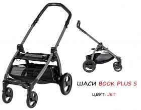 Peg Perego Бебешка количка BOOK PLUS Completo Pop Up Piccadilly