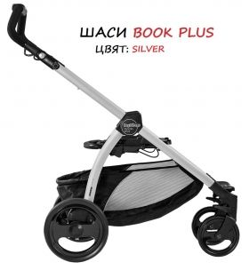 Бебешка количка 3в1 Peg Perego BOOK PLUS Modular Pop Up Aquamarine 2016